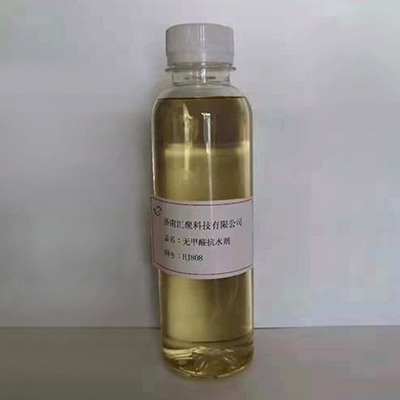 无甲醛抗水剂HJ808