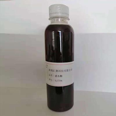 滤水酶HJ7706